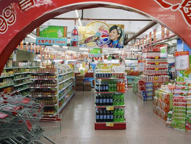 """Supermercados chinos acuerdan """"superprecios"""" con los mayoristas"""