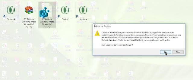 إسترجاع عارض الصور Windows Photo Viewer القديم بالويندوز 10