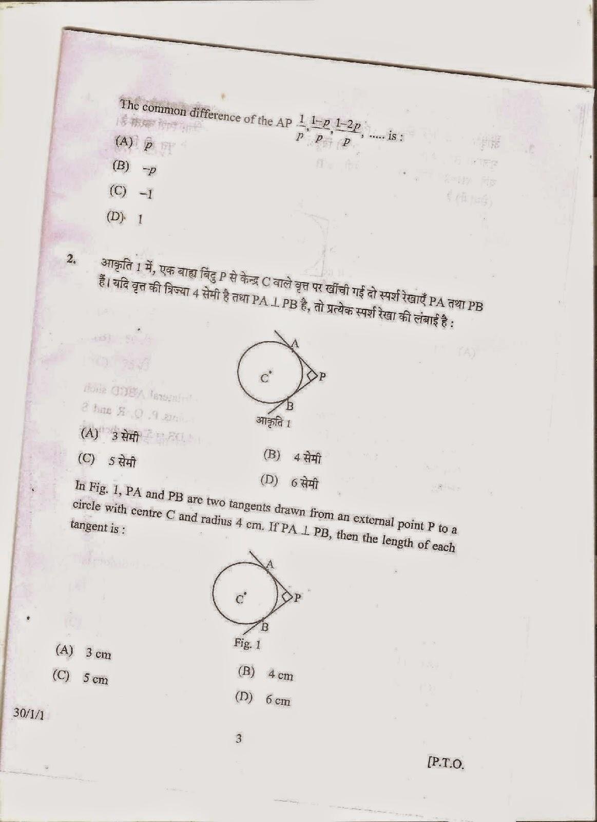 EASA part 66 MODULE 9 Essay Questions