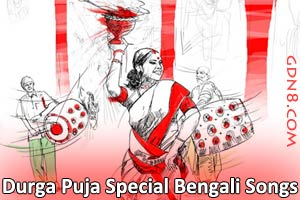 Durga Puja Special Songs 2015