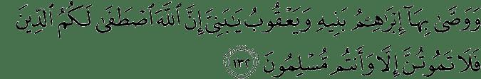 Surat Al-Baqarah Ayat 132