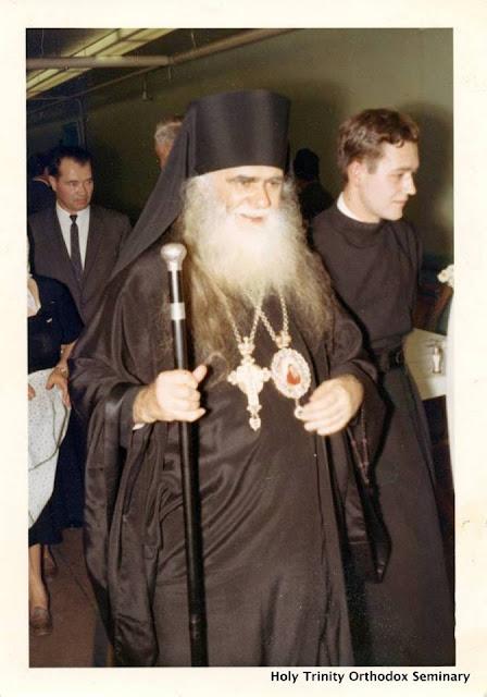 Архіеп. Аверкій (Таушевъ) († 1976 г.): Была ли у насъ Святая Русь?