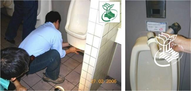 小便斗尿垢堆積