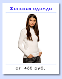 https://ad.admitad.com/g/641a4c7cc15c412d91733d89878ee1/?ulp=http%3A%2F%2Ftom-tailor-online.ru%2Fsales%2Fzhenshhinam-0%3Fsort%3D%25D0%25A6%25D0%25B5%25D0%25BD%25D0%25B0%2520%25D0%25BF%25D0%25BE%2520%25D0%25B2%25D0%25BE%25D0%25B7%25D1%2580%25D0%25B0%25D1%2581%25D1%2582%25D0%25B0%25D0%25BD%25D0%25B8%25D1%258E