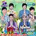 [Album] SM Production CD Vol 06 | Khmer New Year 2018
