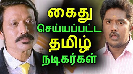 Tamil actors arrested for cheating