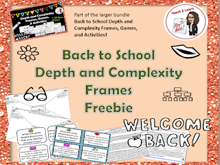 Back to School Depth and Complexity freebie with frame and task cards!