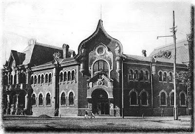 Будівля колишнього КДБ. Нині там СБУ.