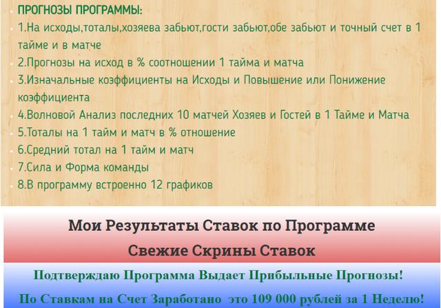 программа для вычисления ставок на спорт мелбет букмекерская контора над для территории русскоязычного интернета тот самый