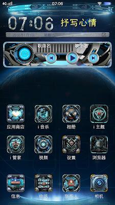 Machine Theme itz For Vivo