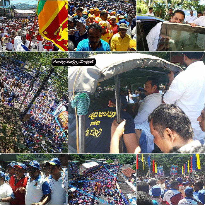 http://www.gallery.gossiplankanews.com/event/jana-satana-pada-yathra-1st-day-pictorial.html