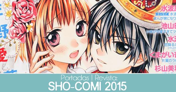 Portadas: Sho-Comi 2015