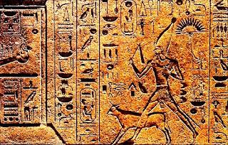 El faraón realizando la gran carrera del Heb Sed.