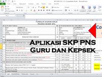 Download Aplikasi SKP untuk Semua Golongan PNS SD, Terbaru !!!!