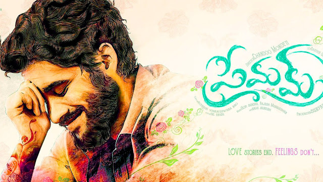 Download Premam Ninna Leni Ringtone