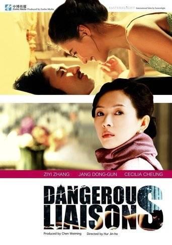 Dangerous Liaisons (2012) ταινιες online seires oipeirates greek subs
