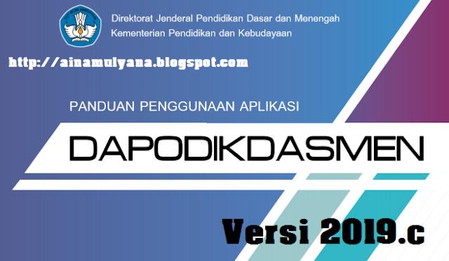 Pada saat ini kita telah memasuki Tahun Ajaran Baru  APLIKASI DAPODIKDASMEN 2020 / APLIKASI DAPODIK 2020