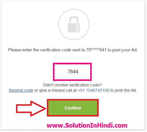 olx par old products sell ke liye no verification kare- www.solutioninhindi.com