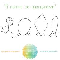 http://1gingersoul.blogspot.ru/2016/05/12.html