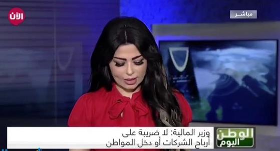 تردد قناة الان الإخبارية علي القمر الصناعي النايل سات والعرب سات