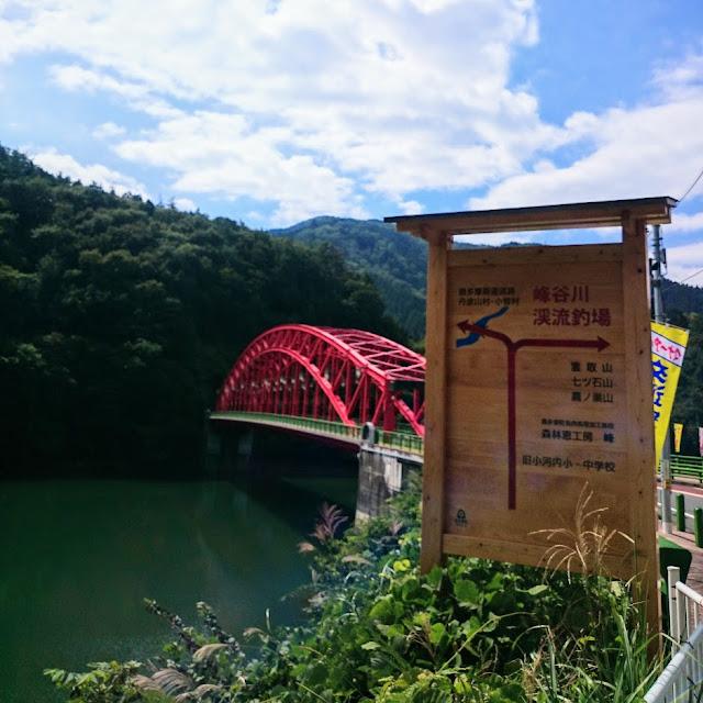 奥多摩湖 峰谷橋
