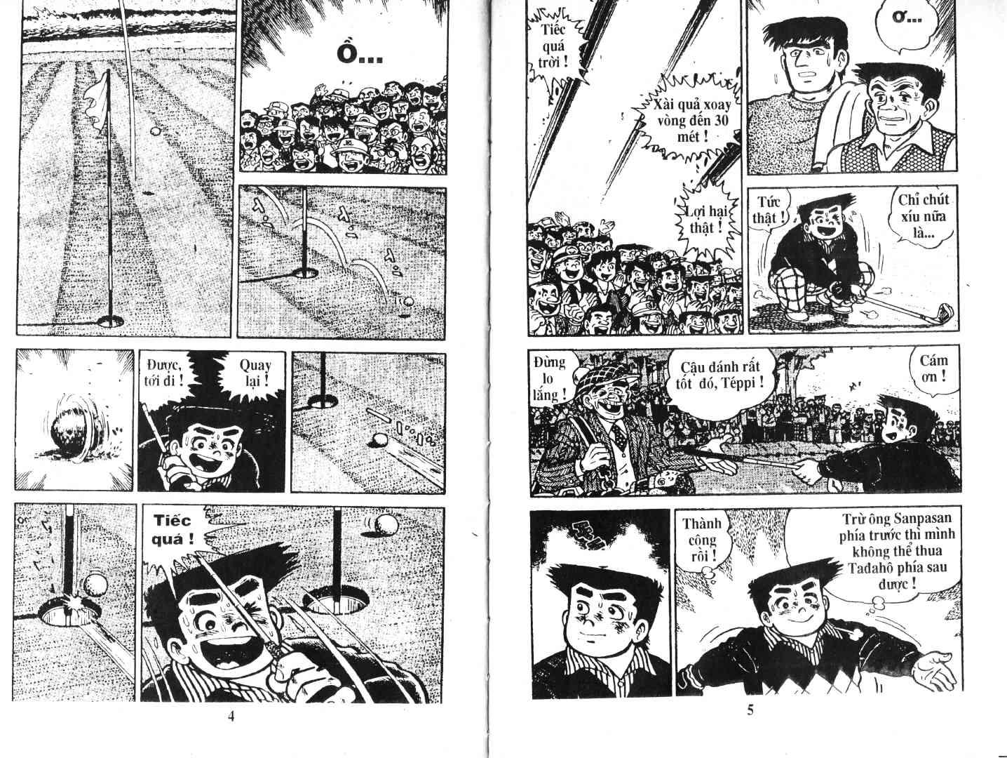 Ashita Tenki ni Naare chapter 51 trang 1