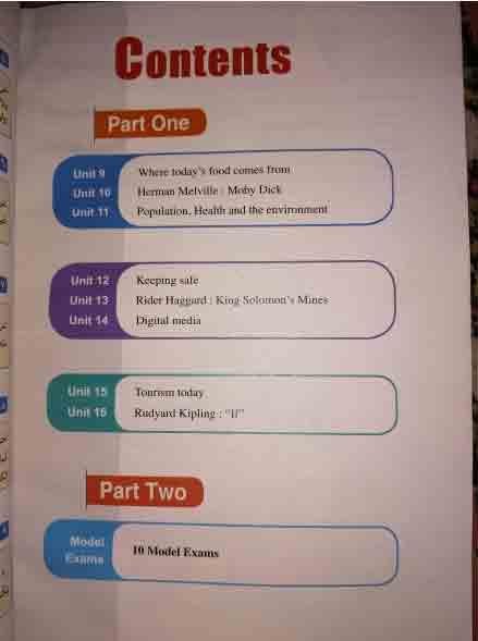 تحميل كتاب ابدأ مشروعك ولا تتردد pdf