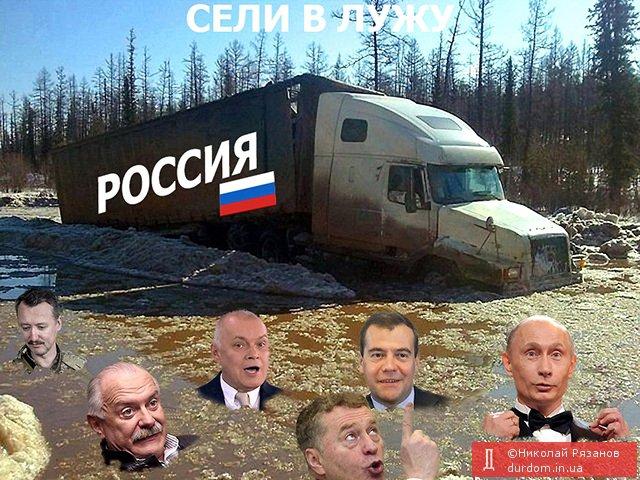 Прекращена деятельность общественной организации, занимавшейся антиукраинской пропагандой, - СБУ - Цензор.НЕТ 9386