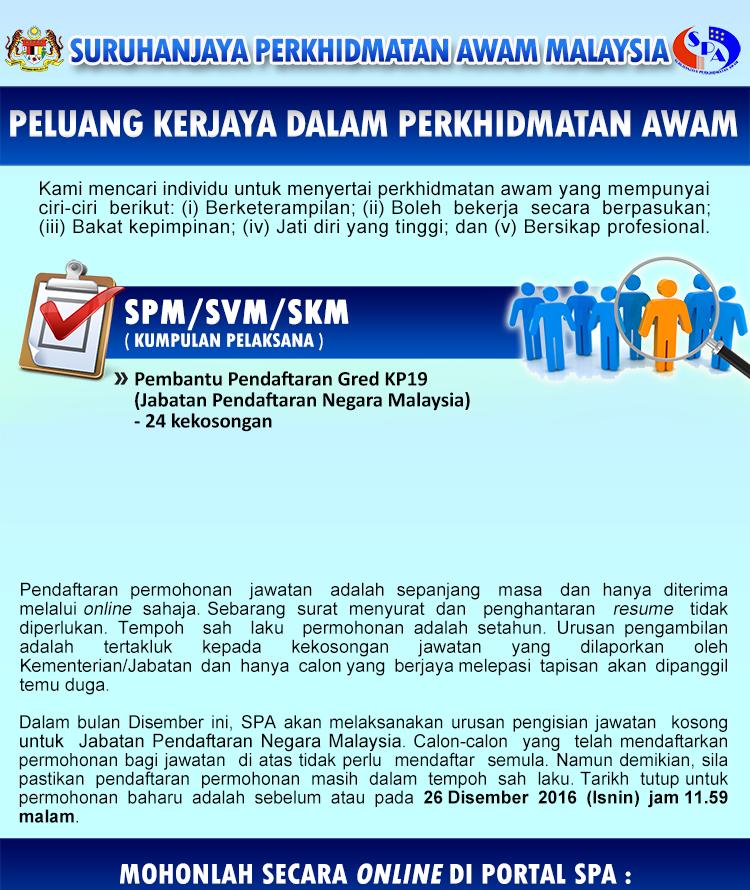 Jawatan Kosong Terbaru Di Jabatan Pendaftaran Negara Jpn Gaji Rm1 355 00 Rm4 007 00 Jobcari Com Jawatan Kosong Terkini