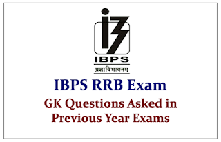 List of GK Questions Asked in Previous Year IBPS RRB Officer and Office Assistant Exams