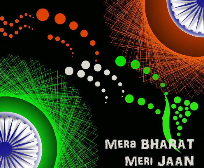 Mera Bharat Meri Jaan...   BHARAT SWABHIMAN WALLPAPERS