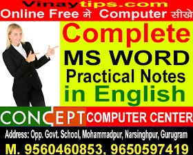 MS WORD Complete Practical Notes in English