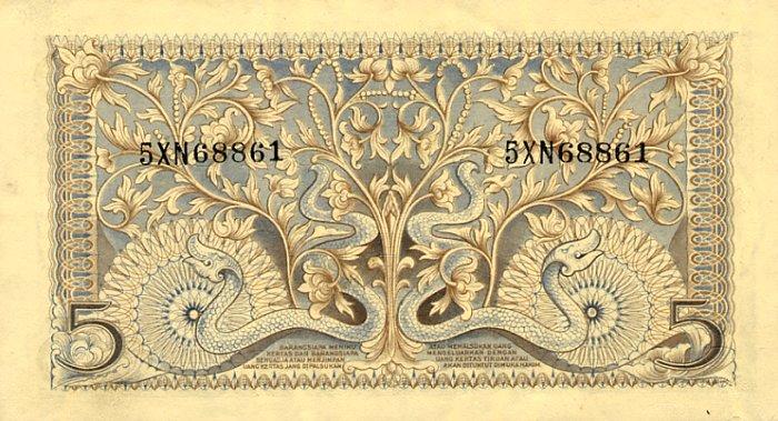 5 rupiah 1952 belakang