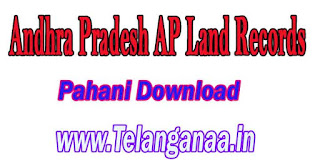 Andhra Pradesh AP Pahani Download at meebhoomi.ap.gov.in