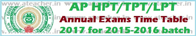 AP HPT/TPT/LPT Annual Exams Time Table 2017 for 2015-2016 batch