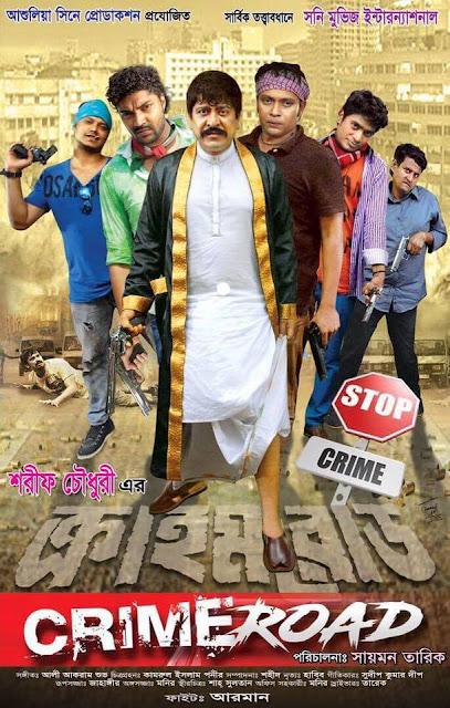 Crime Road (2017) Bangladeshi Movie Full HDRip 720p