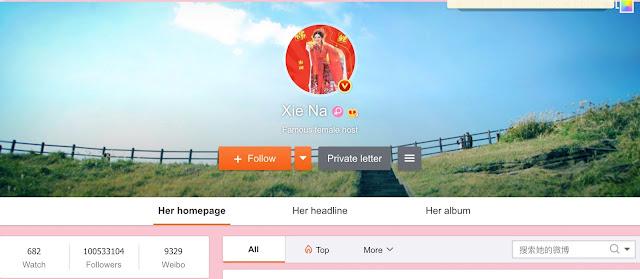 Xie Na 100 million fans weibo