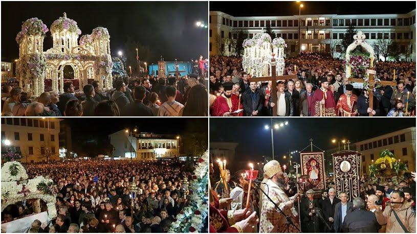 ΓΙΑΝΝΕΝΑ -Το πρόγραμμα των Ιερών Ακολουθιών για τη Μεγάλη Εβδομάδα - : IoanninaVoice.gr
