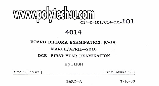 DCE C-14 ENGLISH-1 PREVIOUS QUESTION PAPER 2016