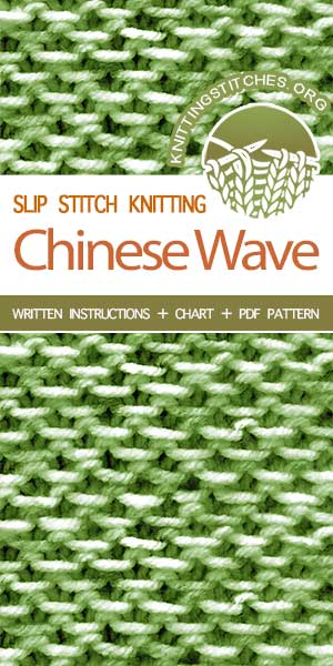 KnittingStitches.org -- Free knitting stitches. Chinese Wave stitch (aka Stamen stitch), such a quick knit and easy to memorize. Used Chinese Waves pattern for scarf #slipstitchknitting