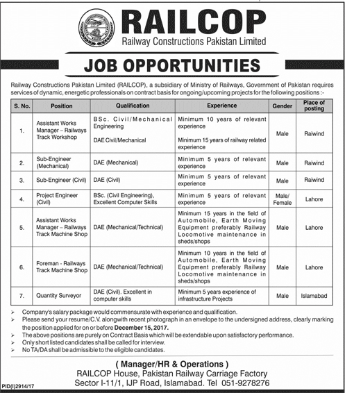 jobs in railway construction pakistan limited