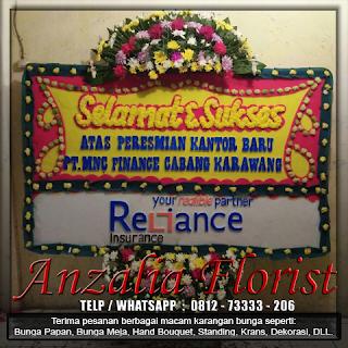 Bunga papan, toko jual bunga, toko karangan bunga, toko karangan bunga ucapan