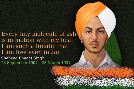 Shaheed Bhagat Singh Quotes With Pictures, Patriotic