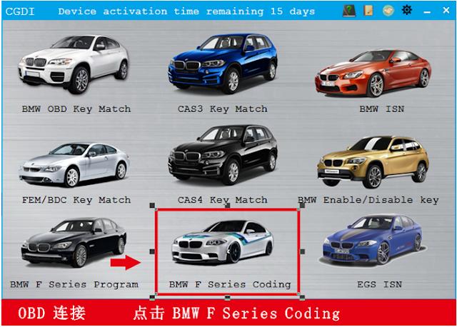 cgdi-prog-bmw-f-series-coding-1