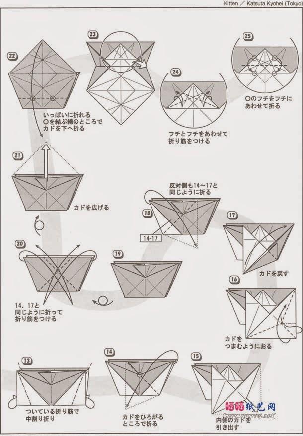 3D Origami Cat Tutorial 4K - Origami 3D Gattino Tutorial 4K - YouTube   878x610