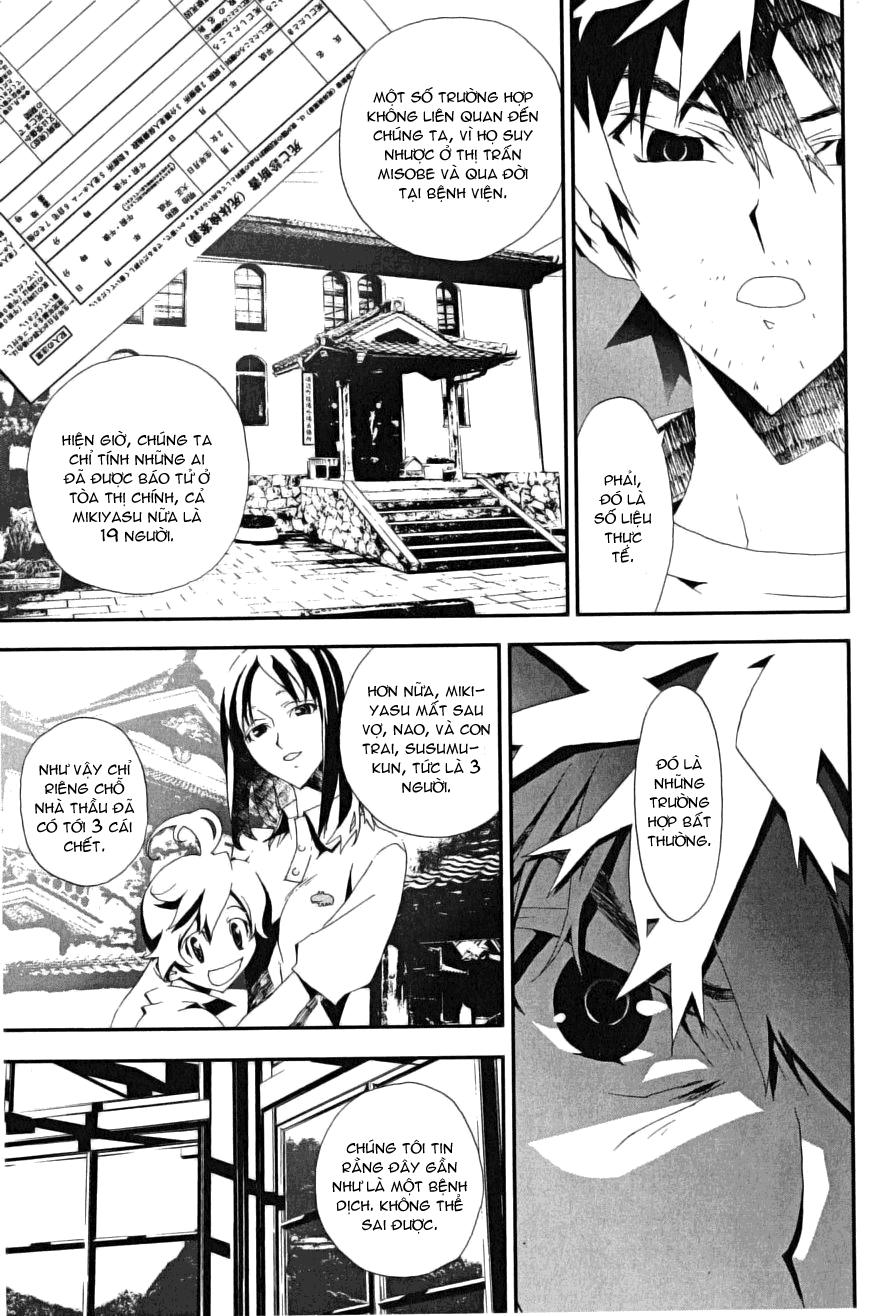 Shiki chapter 4 trang 22
