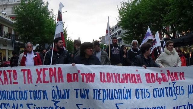 Συλλαλητήριο του ΠΑΜΕ στην Αλεξανδρούπολη ενάντια στο νόμο - λαιμητόμο