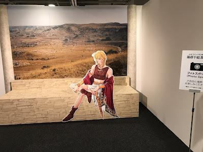 A mangaka de shoujo Chie Onohara tem grande exposição