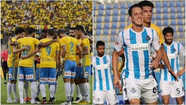 مشاهدة مباراة الاسماعيلي وبيراميدز بث مباشر اليوم 7-1-2020 في الدوري المصري