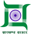 Jharkhand Intermediate Result 2018, JAC 12th Result 2018
